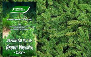 «Зеленая игла» — удобрение для подкормки хвойных растений