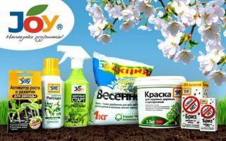 Удобрения Joy — эффективные средства для всех видов растений и культур