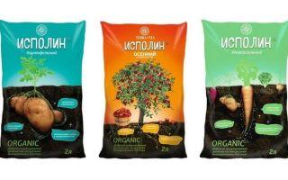 Удобрения «Исполин» — картофельный, осенний и универсальный
