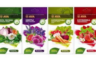 Комплексное удобрение Ава — применение дома и в огороде