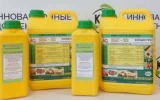 Карбамидно-аммиачная смесь (КАС) — состав, нормы внесения, правила применения