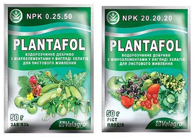 etiketka-plantafola-660x463