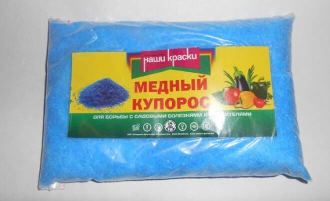 mednyj-kuporos-v-upakovke-e1512161772309-660x403