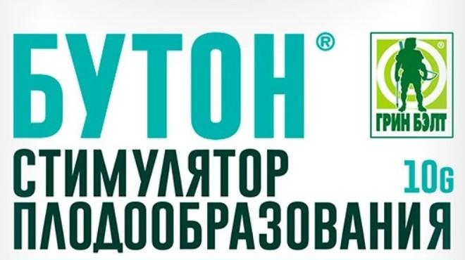 buton-logo