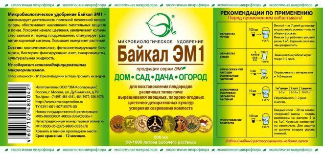 etiketka-bajkal-660x315