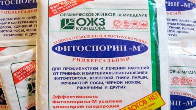 fitosporin-660x370