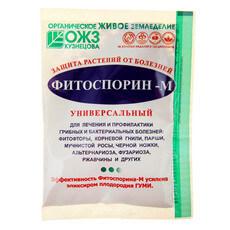 fitosporin-m