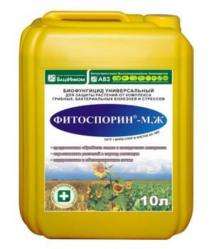 fitosporin-v-kanistre