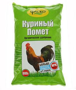 kurinyj-pomet-m