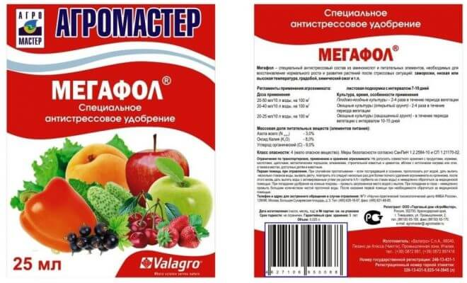 megafol-25-ml-e1518027106933-660x400