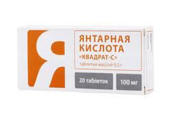 yantarnaya-kislota-m