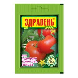 zd-tomaty-m