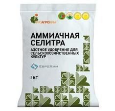 ammiachnaya-selitra-m2